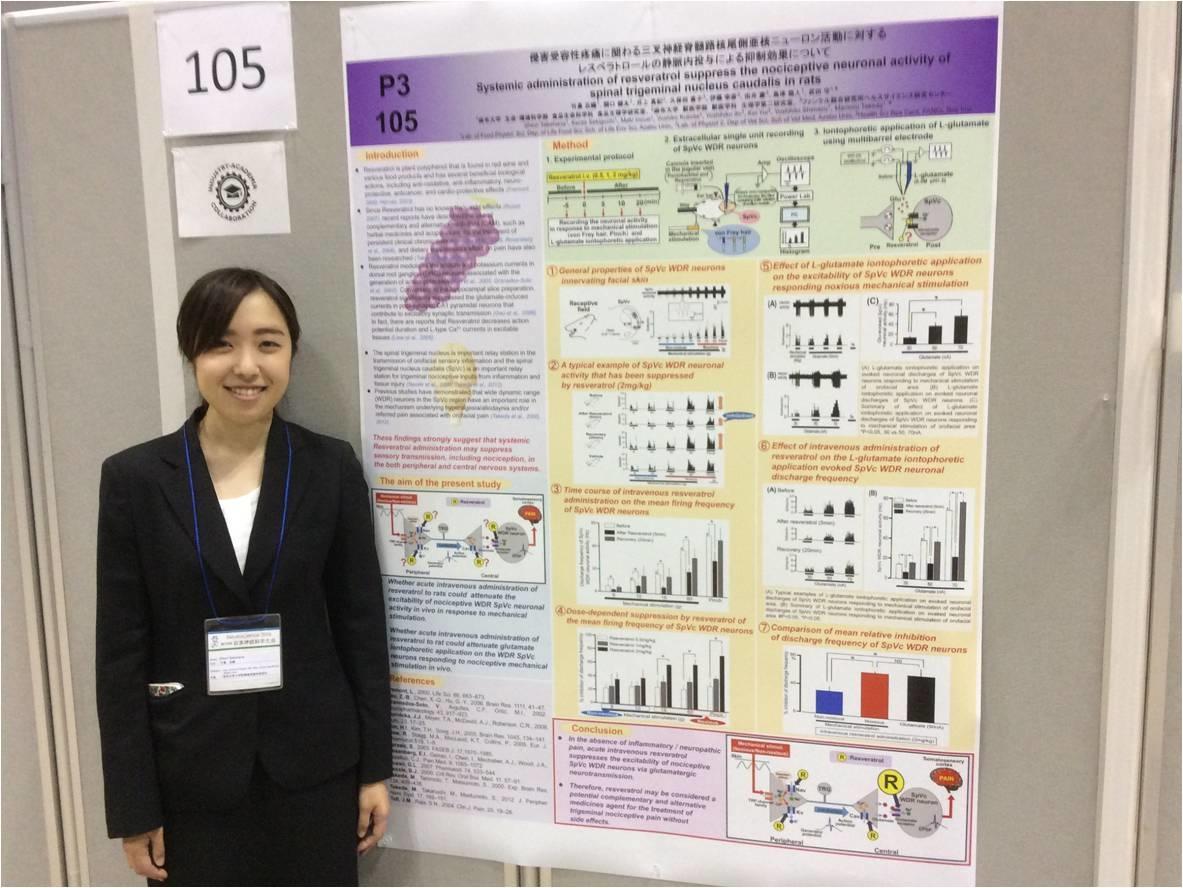 第39回日本神経科学大会でポスター発表した竹鼻さん(2016年夏)
